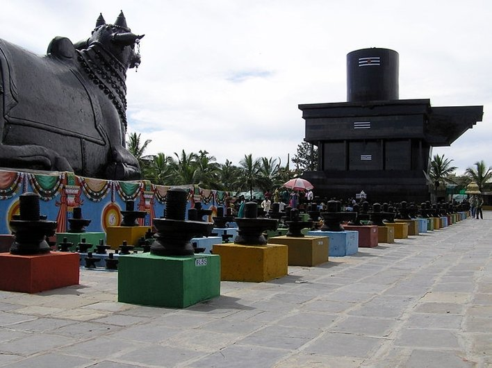 Kotilingeshwara Temple, Karnataka
