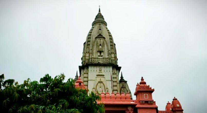 Kashi Vishwanath Temple, Uttar Pradesh
