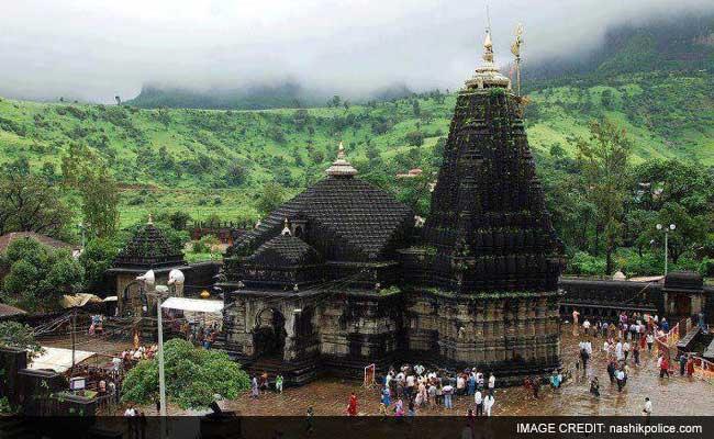 Triambakeshwar Temple, Maharashtra
